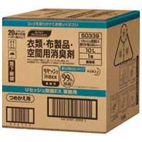 【花王】 リセッシュ 除菌EX 業務用10L503398 ★お得な10個パック