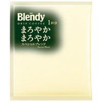 【AGF】 ブレンディドリップスペシャルブレンド100P ★お得な10個パック