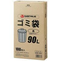 【ジョインテックス】 ゴミ袋LDD黒90L 100枚*2箱 N138J−90P ★お得な10個パック