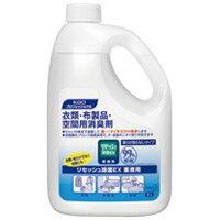 【花王】 リセッシュ除菌EX 業務用2L ★お得な10個パック
