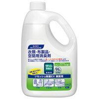 【花王】 リセッシュ除菌EX グリーンハーブ業務用2L ★お得な10個パック