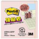 【スリーエムジャパン】 Post−it強粘着ノート50mm×50mm Pピンク ★ポイント5倍★