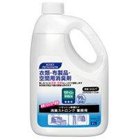 【花王】 リセッシュ除菌EX 消臭ストロング業務用 2L ★お得な10個パック