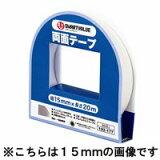 スマートバリュー 両面テープ 10mm×20m 10個 B048J-10★お得な10個パック