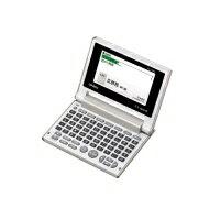 カシオ計算機 電子辞書 XD-C300J 50音配列★お得な10個パック
