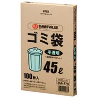 袋, ゴミ袋  HD45L100N045J-45