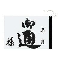 コクヨ 和式通帳 B6 上質紙 30枚 カヨ-13 入数:1【コクヨ】 和式通帳 B6 上質紙 30枚 ...