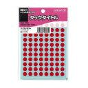 【コクヨ】 タックタイトル 直径8mm 赤 円型 96片×17枚タ−70−41NR 入数:1 ★ポイント10倍★
