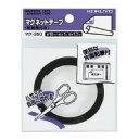 【コクヨ】 マグネットテープ(粘着剤付き)10×1000mm1.2mm厚 マク-350入数:1★お得な10個パック★