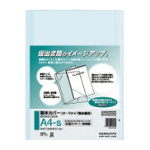【コクヨ】 製本カバー A4−S片面クリヤー表紙 青 15枚製本セキ-CA4NB-0 入数:1 ★お得な10個パック
