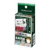 【コクヨ】 IJP用名刺用紙(両面印刷用・普通紙) 名刺120枚 ナチュラルホワイトKJ-VE120W 入数:1