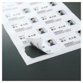 【コクヨ】 IJP用名刺用紙<クリアカット>(厚口) クールホワイト A4 10枚入KJ-VHA10LB 入数:1