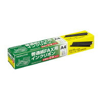 【コクヨ】ファクシミリ用インクリボンRC-FAX-PA1-2P2本入RC-FAX-PA1-2P