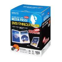 コクヨ EDC-DME1-100WCD/DVDソフトケーストールサイズ 100枚 白入数:1