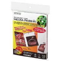 【★ポイント10倍★】 【コクヨ】 CD用ケース <MEDIA PASS+> トールサイズ 1枚収容 10枚 黒 E...