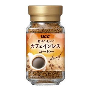 UCC#おいしいカフェインレスコーヒー 本体 45g インスタントコーヒー390117