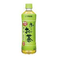 【伊藤園】 お~いお茶 緑茶 525ml×24本380 入数:1 ★お得な10個パック