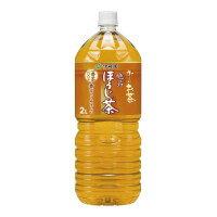 【伊藤園】 お~いお茶 ほうじ茶 2L×6本17736 入数:1 ★お得な10個パック
