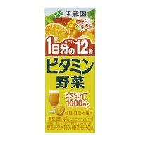 【伊藤園】 ビタミン野菜紙 200ml×24本16307 入数:1 ★お得な10個パック