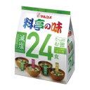【マルコメ】 料亭の味 たっぷりお徳 減塩24食 127622 入数:1
