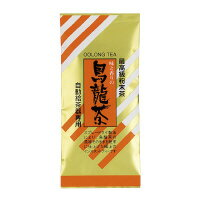 【三ツ木園】 煎茶ティーバッグ 2g×50バッグ×20袋T−400P020 入数:1 ★お得な10個パック:シミズ事務機