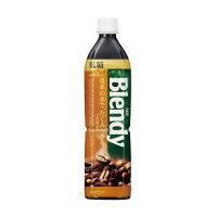 【AGF】 ブレンディボトルコーヒー 低糖 900ml×12本02910 入数:1 ★お得な10個パック