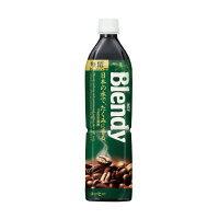 【AGF】 ブレンディボトルコーヒー 無糖 900ml×12本02912 入数:1 ★お得な10個パック