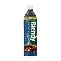 【AGF】 ブレンディボトルコーヒー 微糖 900ml×12本02911 入数:1 ★お得な10個パック