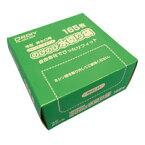 【オルディ】 のびのびストッキング水切り袋 浅型BOX MS-165A-BOX 入数:1