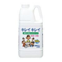 【ライオン】 キレイキレイ薬用液体ハンドソープ 業務用 2L358008 入数:1 ★お得な10個パック