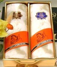 送料無料サービス中!ブランデーの芳醇な香りを生かしました。ギフトお歳暮贈り物にどうぞ♪(海...