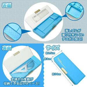 tayamaの筆箱が両面マグネットで小学生でも使いやすい!写真付きレビュー