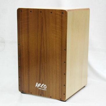 ARCO【カホン】SW-106 純正ケース付【予約販売】