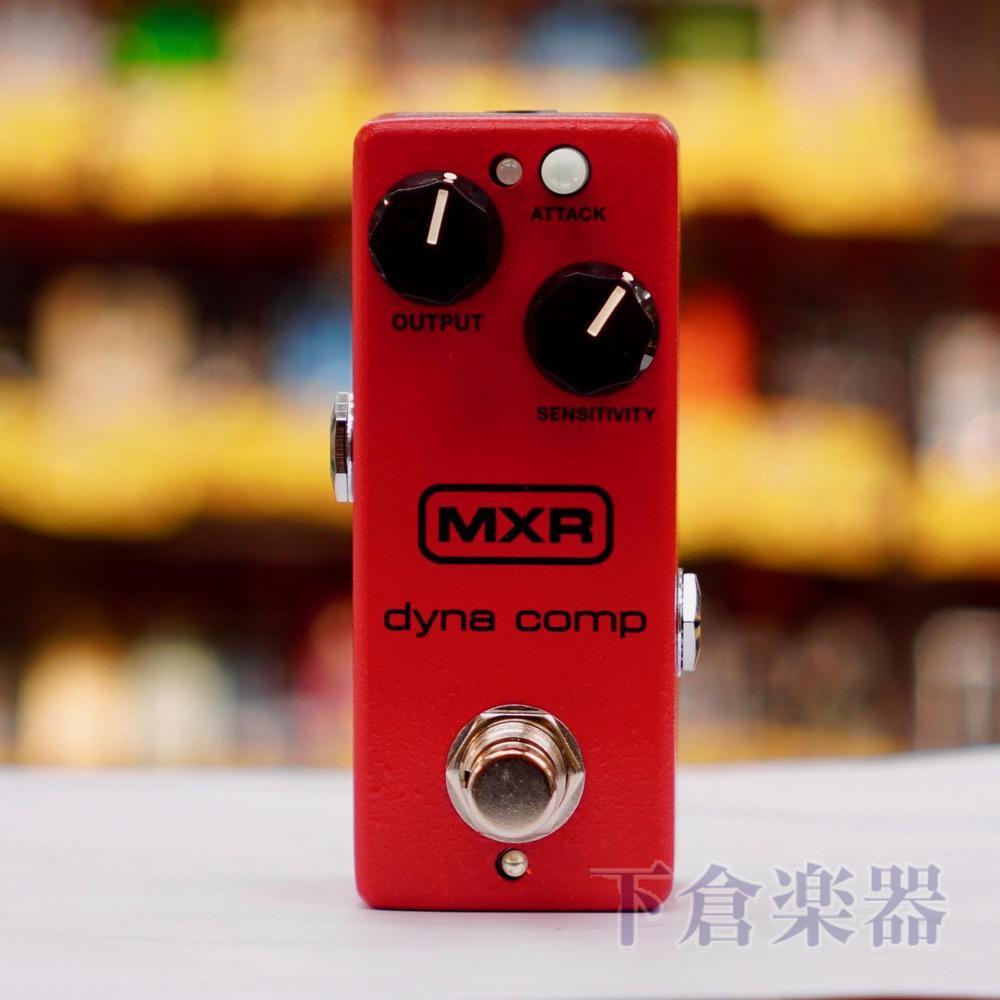 ギター用アクセサリー・パーツ, エフェクター MXR M291 Dyna Comp Mini Compressor ( M-291)