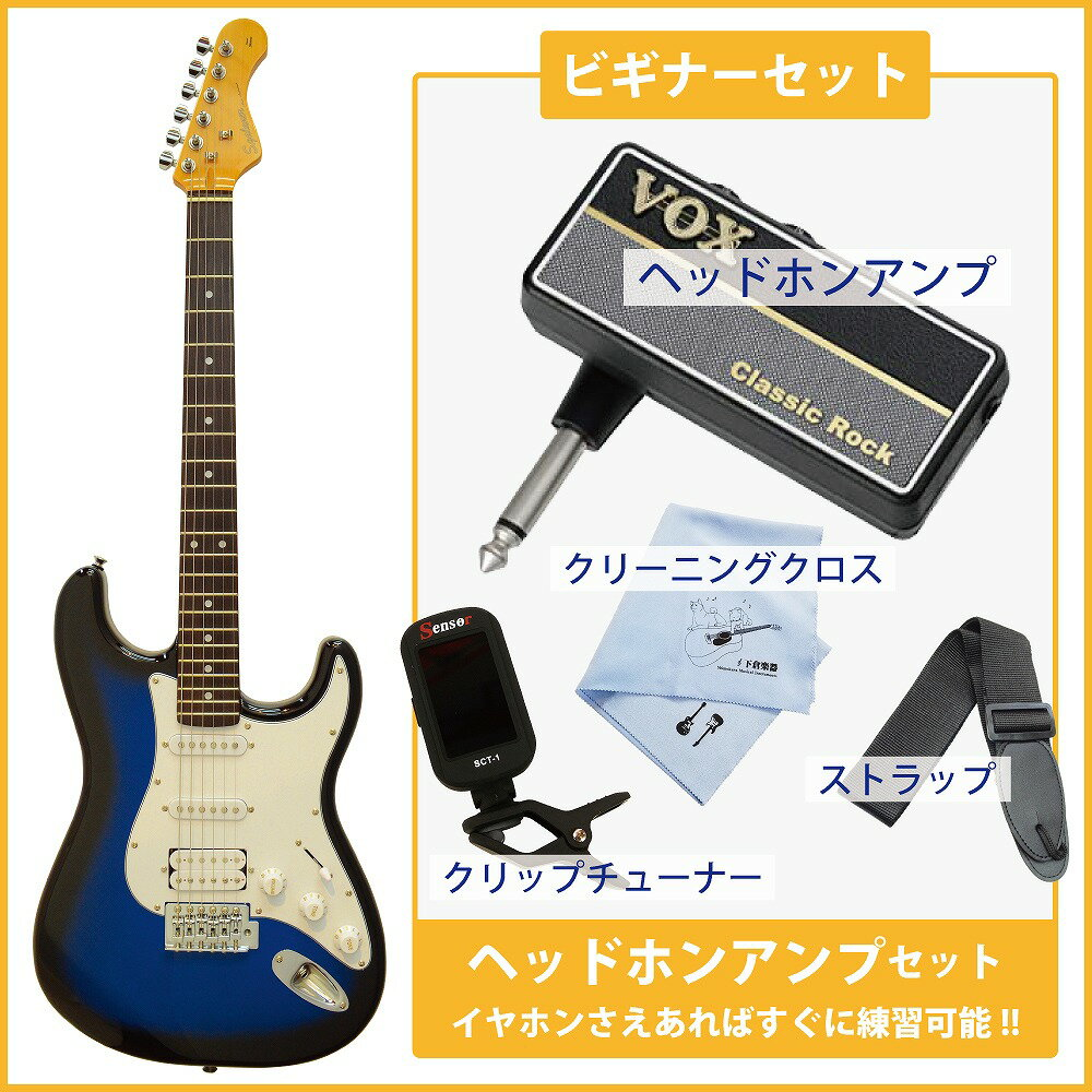 ギター, エレキギター S.Galaner GuitarSST-CST BBS