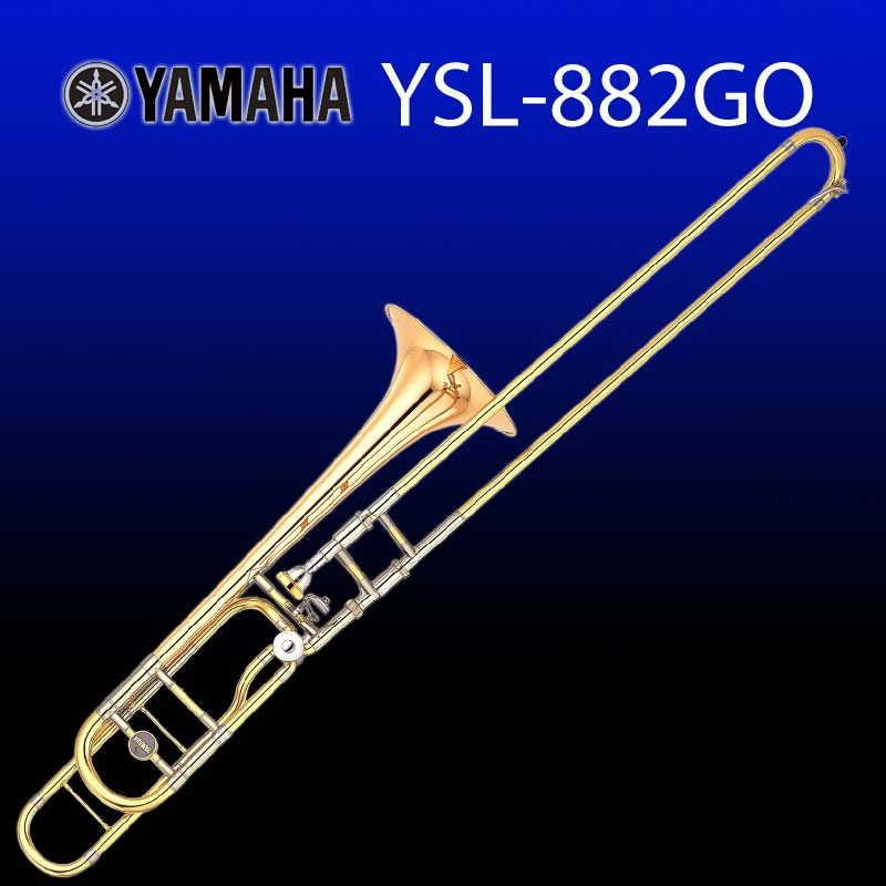 金管楽器, トロンボーン YAMAHA YSL-820GO