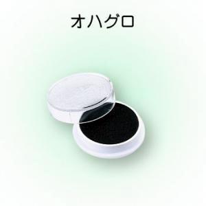 トゥースワックス(オハグロ)【メール便可】歯用のメイク用品です。「三善化粧品」
