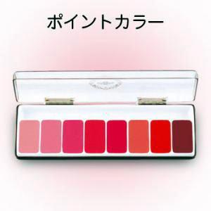 シャレナ カラーリップ パレット「口紅タイプと「グロスタイプ」があります。ハイビジョン対応商品「三善化粧品」