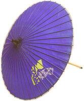 紙傘紫地透かし竹麻の葉(2本継)【在庫限り】日本製布袋付持ち運びに便利な継ぎ柄!お稽古はもちろん本番にも使えます。文化祭・大道芸・コスプレの小道具としても最適!【舞台・ステージ舞傘・撮影・小道具】舞踊傘・舞踊小道具