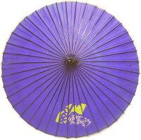 舞傘・紙傘・2本柄・コスプレ・日本舞踊・民謡・演劇・日舞・舞踊・新舞踊・大道芸・文化祭