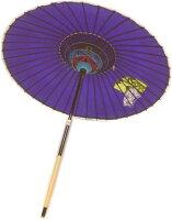 紙傘紫地透かし花蝶(2本継)【在庫限り】日本製布袋付持ち運びに便利な継ぎ柄!お稽古はもちろん本番にも使えます。文化祭・大道芸・コスプレの小道具としても最適!【舞台・ステージ舞傘・撮影・小道具】舞踊傘・舞踊小道具