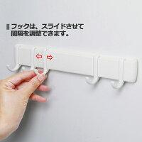 マグネットフック5連磁着磁石5連フックバスフックバスラックバス収納バス用品強力バスルームフック浴室収納マーナmarna
