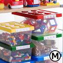 ブロック収納ボックス M 中 収納ケース フタ式 スタッキング フタ付き プラスチック 小物収納 おもちゃ箱 片付けボックス おしゃれ 子供 整理 積重ね ケース カラータイプ ふた付き おもちゃ 箱 収納BOX 頑丈 丈夫