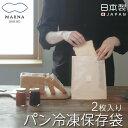 日本製 ステンレスキャップ保存びん 保存瓶 ガラス瓶 228113 容量:900ml 星硝 セラーメイト 割れにくい 丈夫な蓋 酸に強い 小物入れ かわいい 雑貨 サラダジャー