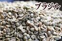 下山珈琲★ブラジル★コーヒー豆 200g