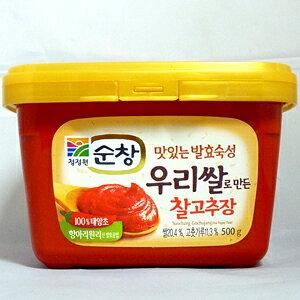【コチュジャン】【韓国辛味噌】スンチャン・コチュジャン(辛味噌)−500g 【韓国食材】