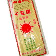 杜食品干豆腐【押し延べ豆腐】【百頁】【カントウフ】【中華食材】