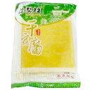速凍干豆腐 【中華食材】【干豆腐】【百頁】【カントウフ】