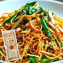 【冷凍便】杜食品干豆腐 500g 冷蔵冷凍 押し延べ豆腐 薄百頁 カントウフ 中華人気食品・中国食品