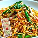 杜食品干豆腐【中華食材】【百頁】【カントウフ】